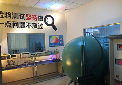 戶外亮化燈具實驗室